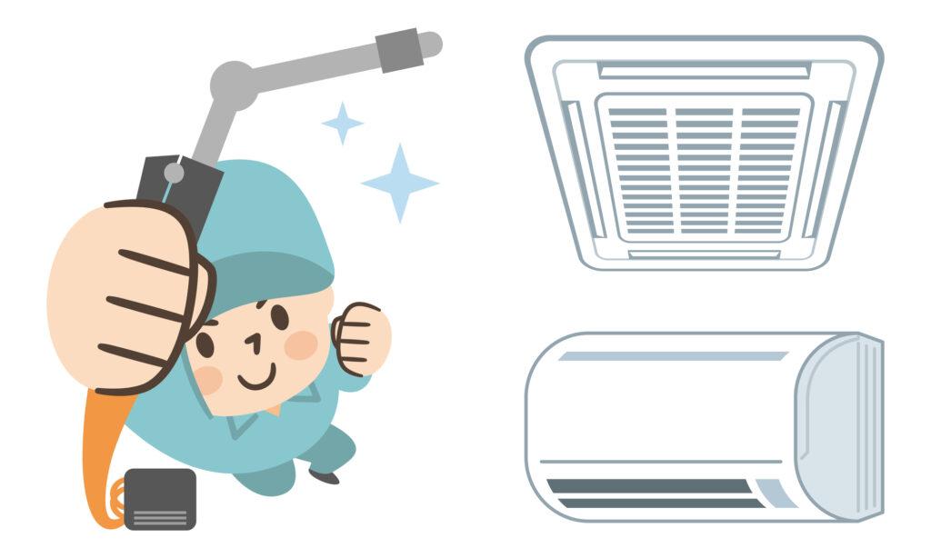 家庭用エアコンと業務用エアコンをクリーニングするスタッフのイラスト